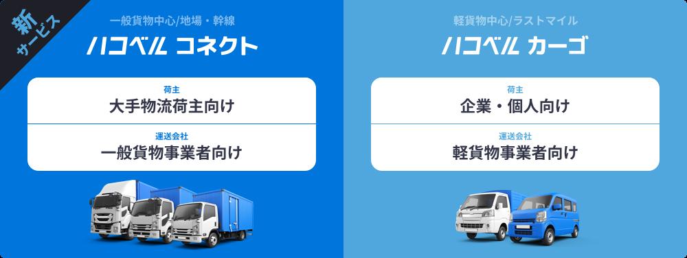 service-jp.png