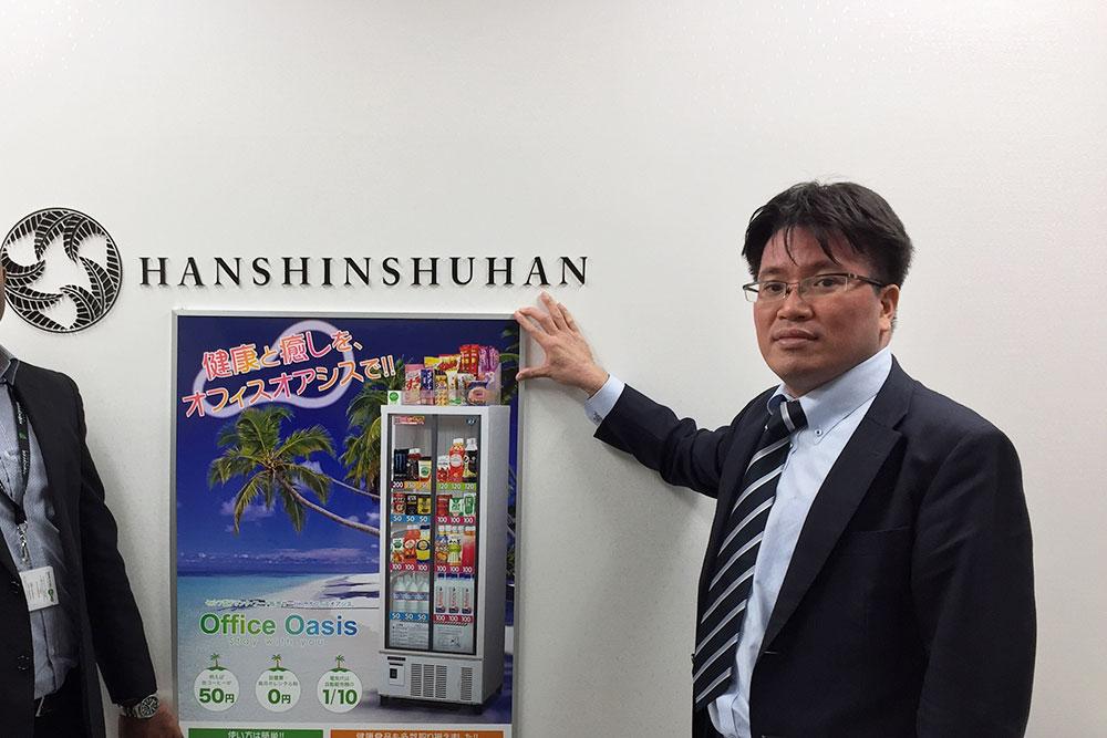 阪神酒販株式会社